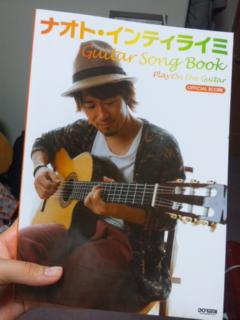 ナオトさんの曲を弾きたいなら…!