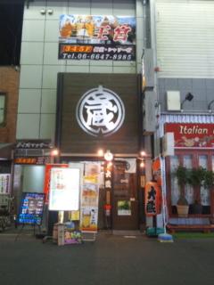 おとといの大阪♪♪☆☆